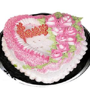 Love Cake A