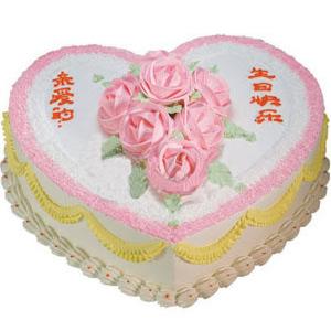 Love Cake C